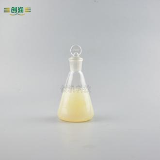 微乳切削液CR-275