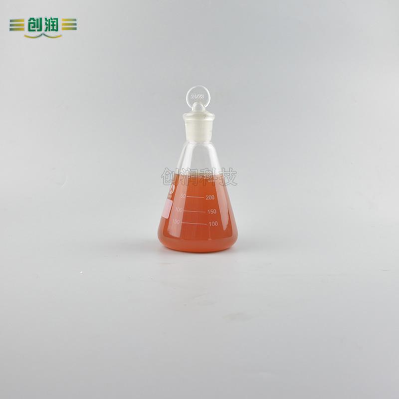 高性能微乳切削液CR-285