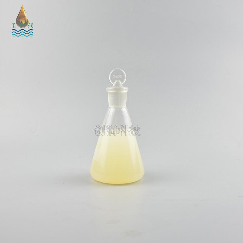攻丝液YCR-8067