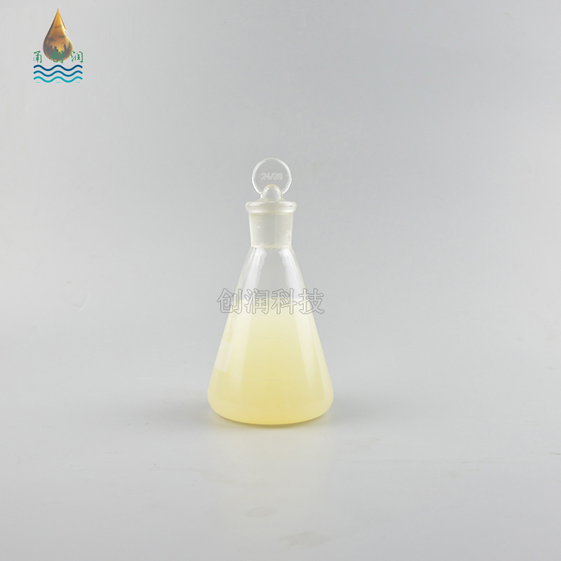 拉伸液YCR-8066