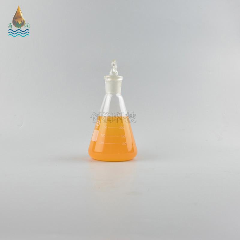 微乳铝合金切削液YCR-7028