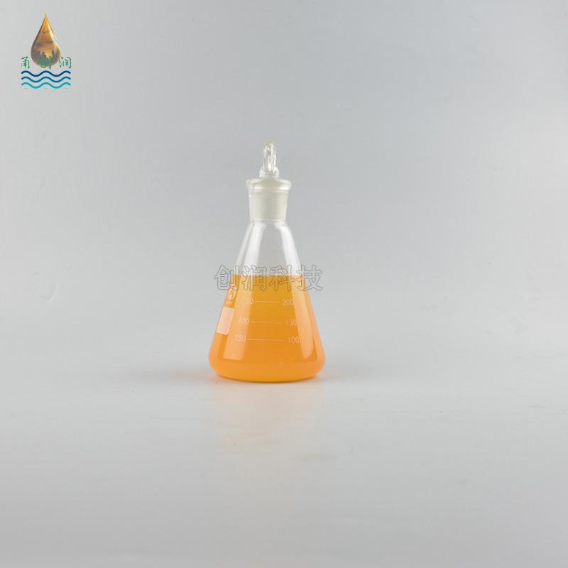 微乳铝合金切削液YCR-7029