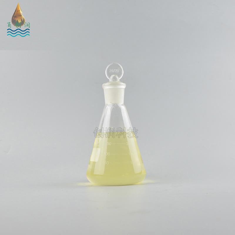 微乳切削液YCR-7027